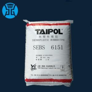 SEBS台橡6151 热塑性弹性体SEBS6151 高分子高冲油