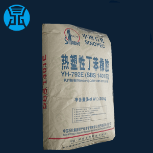 792E岳化巴陵石化 SBS岳阳石化YH792E 巴陵石化sbs1401E产品图片