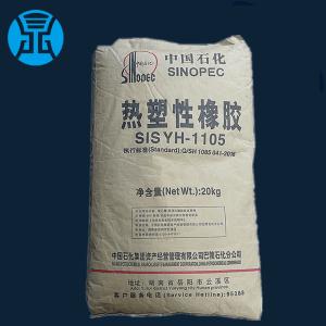 SIS巴陵石化1105 岳阳石化sis1105 岳化1105热塑性弹性体压敏胶带 产品图片