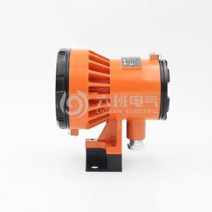 DGE24/36L(A)铸钢机车灯 采掘工作面可用 产品图片