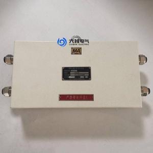 FHJG-4 矿用光纤分线盒 产品图片