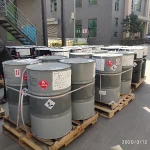 美国进口标油ASTM原装进口Primary Reference Fuel Isooctane十六烷值参比试剂