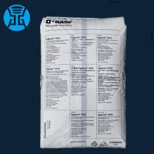 巴斯夫 BASF 1010 抗氧化剂1010 抗氧剂1010 防老剂1010 德国进口 产品图片