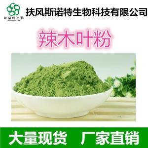 辣木叶粉 新资源食品原料