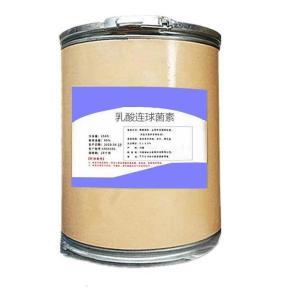 食品级乳酸连球菌素 乳酸连球菌素厂家直销