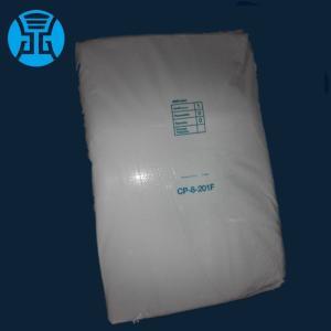 科慕R104钛白粉杜邦R-104 色粉色母钛白粉 蓝相钛白粉 杜邦R104 科慕R104 产品图片