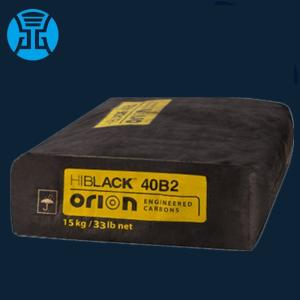 导电碳黑40B2 欧励隆XE2B L6 XPB552 628德固赛Orion导电炭黑 产品图片