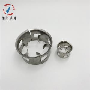 金属304不锈钢50mm双翻遍阶梯环填料 产品图片