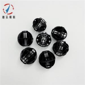 DN38尾气吸收塔用改性黑色聚丙烯材质多面空心球填料 产品图片