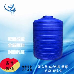 PT-10000L家用塑料水箱