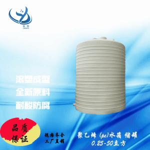 耐酸碱化工药剂PE储罐