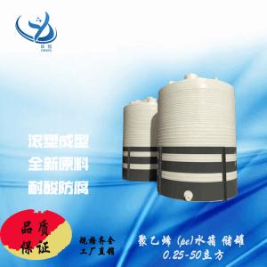 10T耐酸碱污水处理储罐