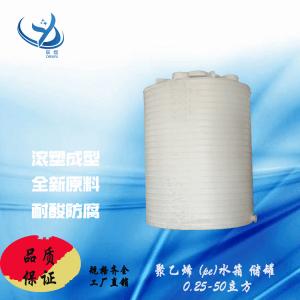 10T化工原料塑料储罐