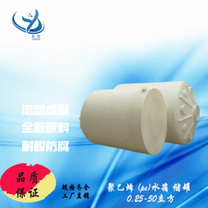 20T防腐化工桶