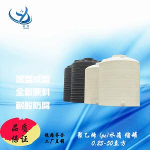 10吨PE耐腐储罐