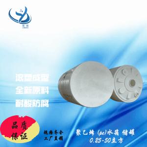 酸碱化工原料储罐