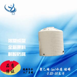 食品级蓄水供水塑料水箱