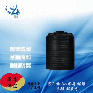 10吨立式环保储罐