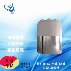 防腐耐高温化工PE储罐