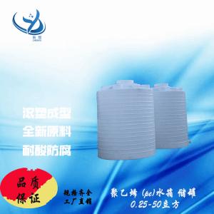 5吨防腐蚀盐酸储罐