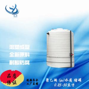 20立方电镀废水净化水箱