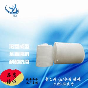 20T防腐油类PE储罐