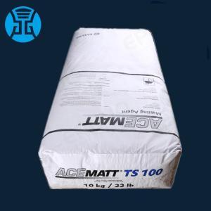 德固赛二氧化硅消光粉TS100水性气相法 产品图片