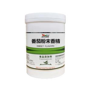 现货供应 番茄粉末香精 食品级 耐高温水溶性 番茄香精 1公斤起订