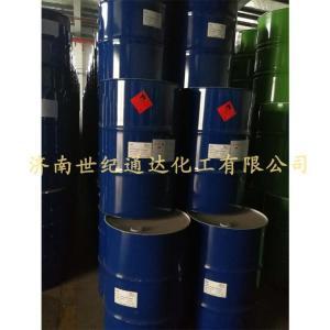 山东四氢官方网站生产厂家