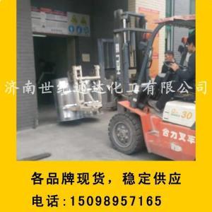 三氯乙烯优质供应商