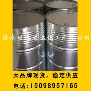 三氯乙烯大量供应