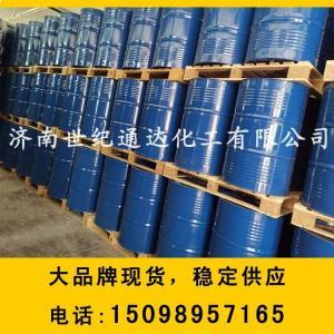 异丙醇现货供应