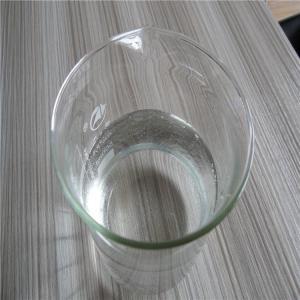 厂家直供液体醋酸钠