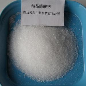 厂家直供三水乙酸钠