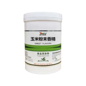 南京绿意现货批发 玉米香精 烘焙 饮料 玉米粉末香精 货源充足