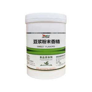 耐高温食品 豆浆香精厂家直销 豆浆粉末香精作用