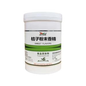 南京绿意现货批发 桔子香精 烘焙 饮料 桔子粉末香精 货源充足