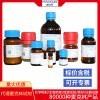 羧甲基纤维素IV