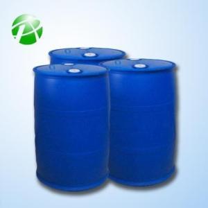 安庆普华供应藜芦醛甲基香兰素;焦儿茶醛二甲醚;绿藜芦醛产品图片