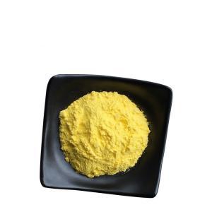鹽酸四環素