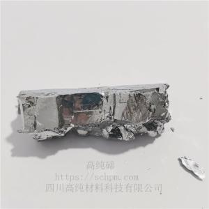 半导体材料99.999%碲块CasNo:13494-80-9 产品图片