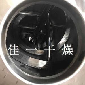 锥形螺带真空混合干燥机