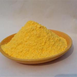 乙烯利生产原粉原料药16672-87-0采购