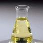 1-乙氧羰基-4-哌啶酮 产品图片