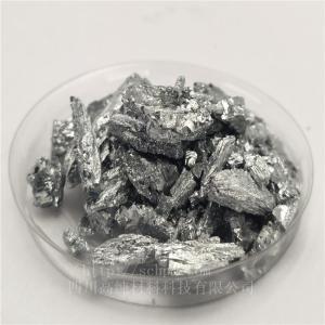超纯99.99999%锑块UltraPureAntimony 产品图片