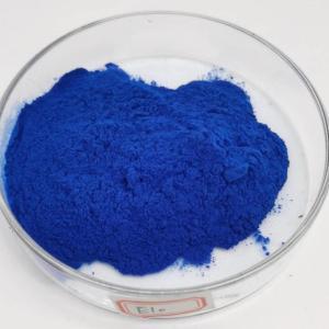 螺旋藻提取物藻蓝蛋白E10