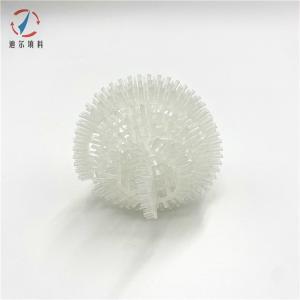 PP塑料带刺卷边球状圆形填料 产品图片