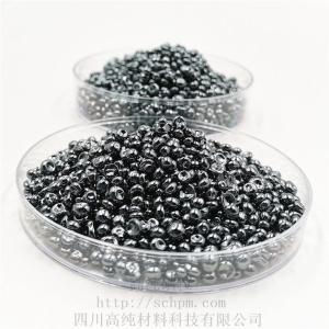 硫系玻璃99.999%凹形硒粒 产品图片