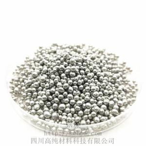 1-3mm99.995%铟粒CasNo:10025-82-8 产品图片