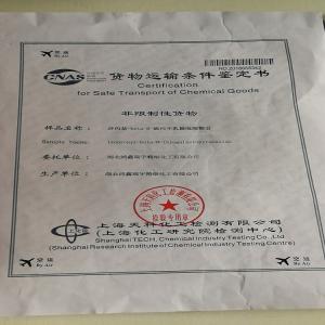 四氟硼酸锂超干,99.9 原料货源充足 产品图片